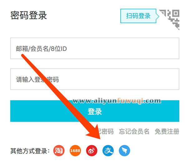 撸阿里云最便宜服务器277元1年 700元3年可选香港节点