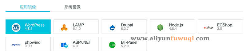 轻量应用服务器镜像列表