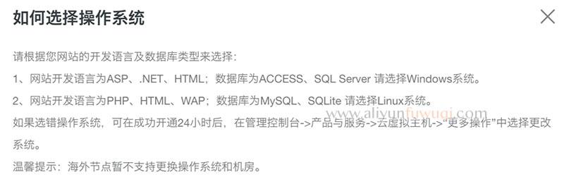 虚拟主机语言支持情况