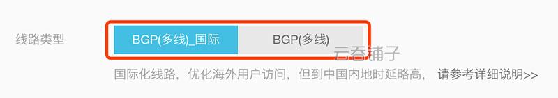 香港弹性公网IP线路类型